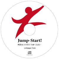Jump-Start!オーディオCD