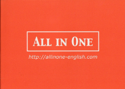 ALL IN ONE小冊子