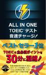 toeic70